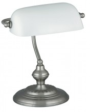 Bank, writing desk lamp, H33cm